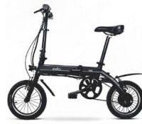 Eelo 1885 Disc Folding Electric Bike