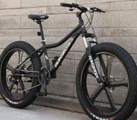 H-ei 26 Inch Full Suspension Mountain Bike